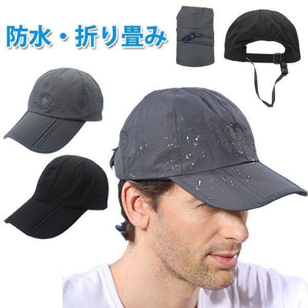 キャップメンズレディース防水帽子折り畳みUV対策男女兼用紫外線日焼け対策スポーツ運動のみ2