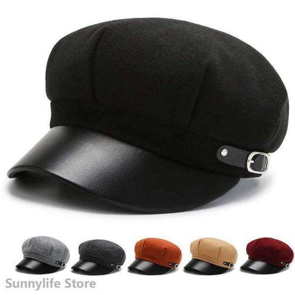 キャスケットベレー帽レディースツイード帽子ニットニットベレー帽無地キャップ小顔効果おしゃれかわいい女性春秋冬防寒