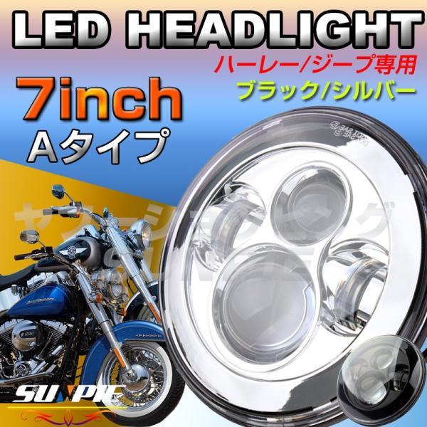 黄 LEDヘッドライト ウインカー Lo ツーリング/ 7インチ 一年保証! Harley Davidson Jeep Wrangler 40W ハーレー 白/ Hi/ イカリング付き ジープ用 純正交換