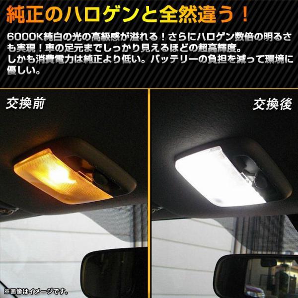 日産 キャラバン NV350 E26専用 LED ルームランプ セット CARAVAN 室内灯 3チップ SMD 7点 487発相当 取付工具付 1年保証|sunpie|02