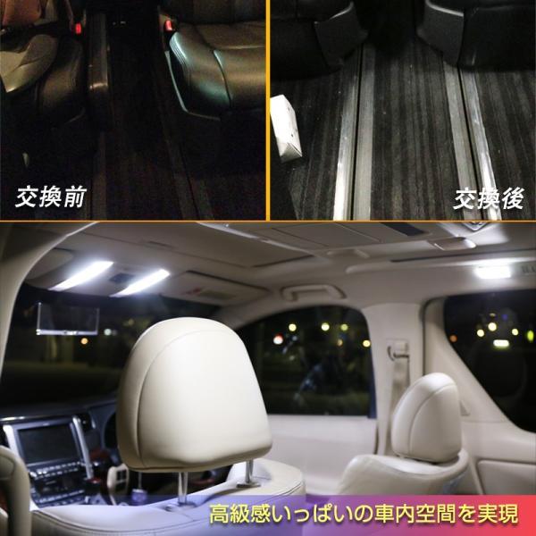 日産 キャラバン NV350 E26専用 LED ルームランプ セット CARAVAN 室内灯 3チップ SMD 7点 487発相当 取付工具付 1年保証|sunpie|03
