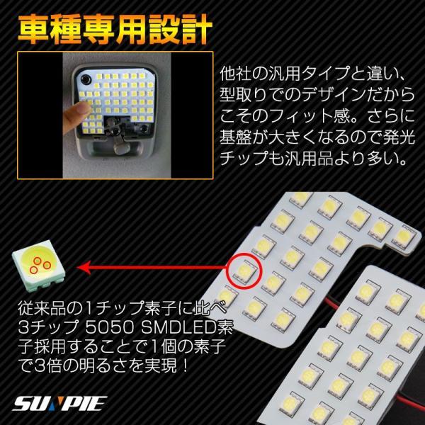 日産 キャラバン NV350 E26専用 LED ルームランプ セット CARAVAN 室内灯 3チップ SMD 7点 487発相当 取付工具付 1年保証|sunpie|04