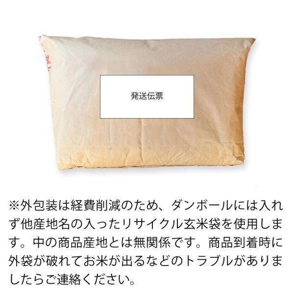 米 10kg お米 白米 ブレンド米 安い 送料無料 米屋仕立て 平成28年産※沖縄不可 セール|sunrice|04