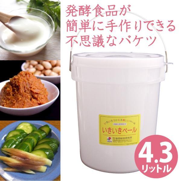 いきいきペール5型(4.3L)不思議なバケツ 発酵促進バケツ ASK株式会社 さんらいす|sunrice