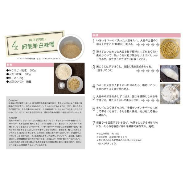 いきいきペール5型(4.3L)不思議なバケツ 発酵促進バケツ ASK株式会社 さんらいす|sunrice|03