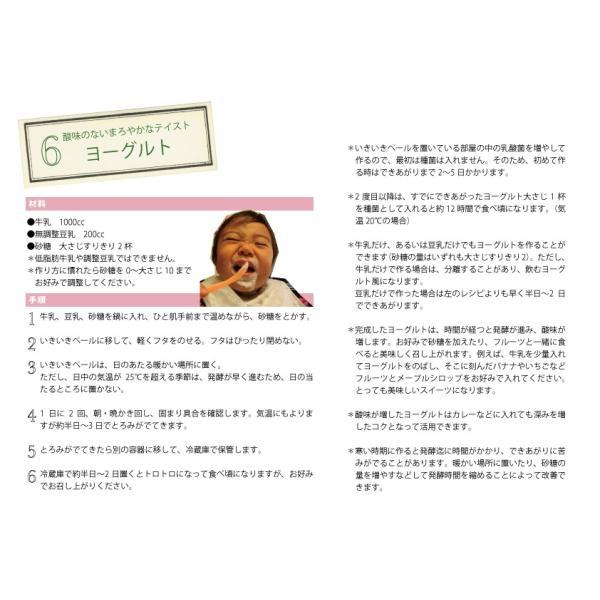 いきいきペール5型(4.3L)不思議なバケツ 発酵促進バケツ ASK株式会社 さんらいす|sunrice|04