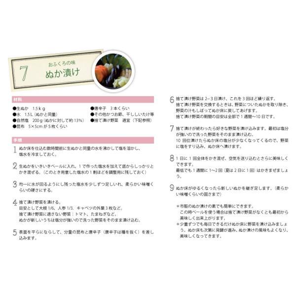 いきいきペール5型(4.3L)不思議なバケツ 発酵促進バケツ ASK株式会社 さんらいす|sunrice|05