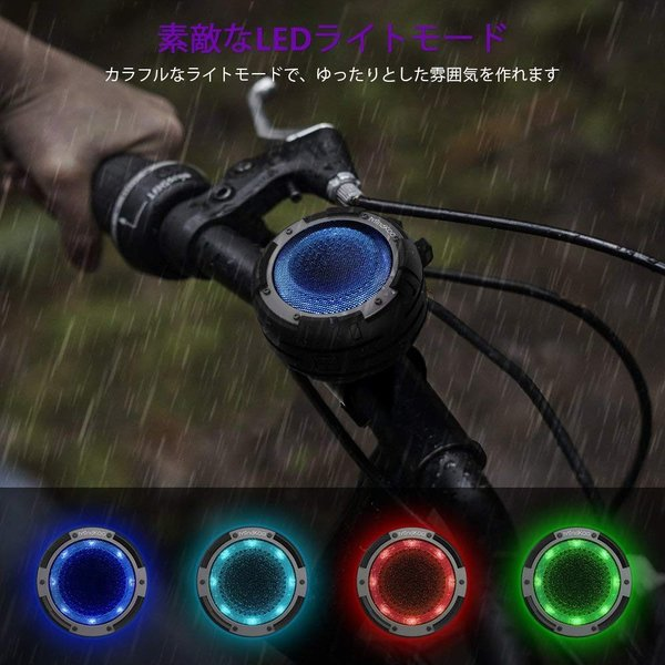 Bluetooth スピーカー MindKoo IPX8 防水 アウトドア ワイヤレス スピーカー ポータブル 小型 マイク内蔵 4ライトモ