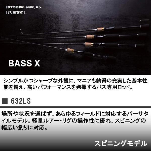 ダイワ(Daiwa) バスロッド スピニング バスX 632LS 釣り竿|sunrise-eternity|03