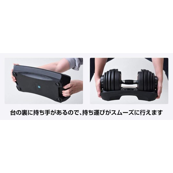 Bowflex(ボウフレックス) アジャスタブルダンベル552 24kg 1個販売 正規品|sunrise-eternity|03