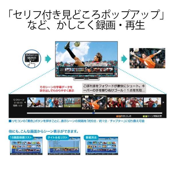 シャープ 1TB 2チューナー AQUOS ブルーレイレコーダー BD-NW1000