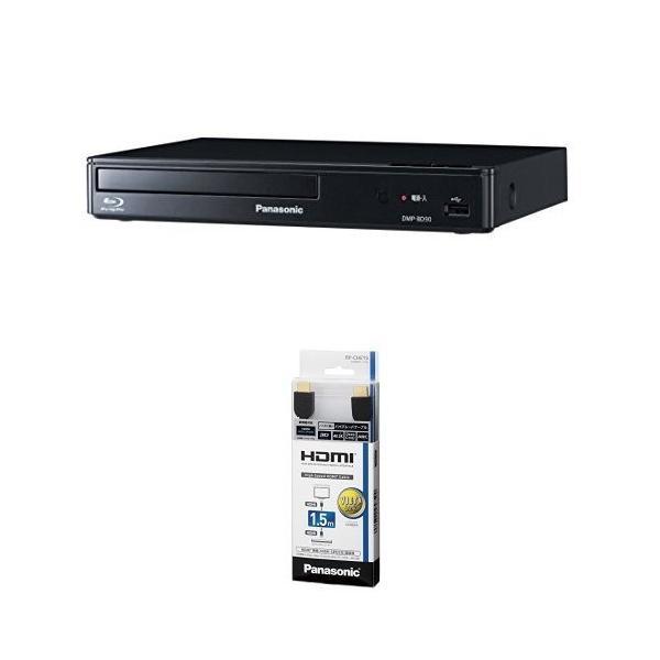 パナソニック ブルーレイプレーヤー フルHDアップコンバート対応 ブラック DMP-BD90