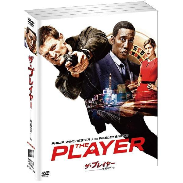ソフトシェル ザ・プレイヤー 究極のゲーム BOX DVD