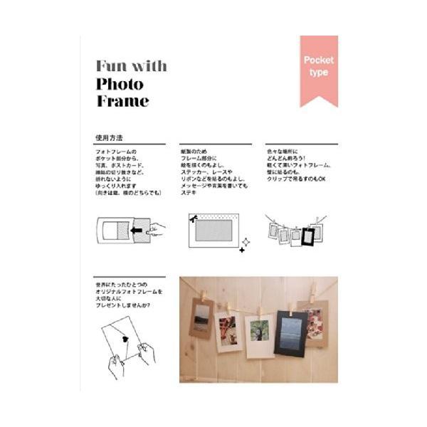 デコレクションズ ペーパーフォトフレーム チェキサイズ クラフト DE-PH-SC