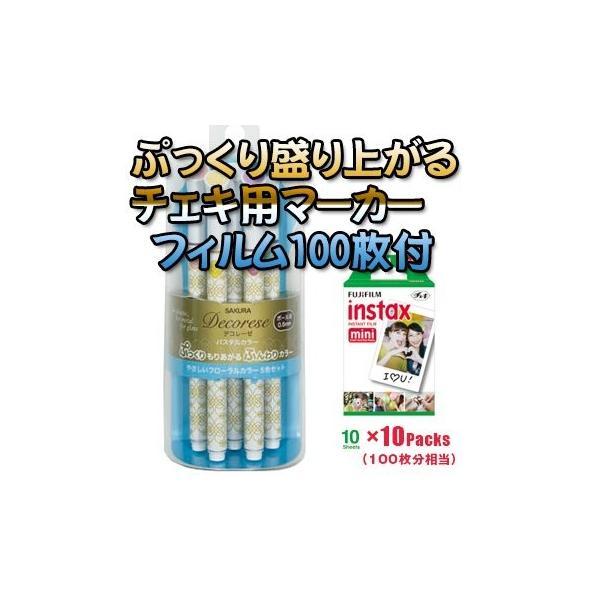 富士フイルム チェキ インスタントカラーフィルム instax mini 100枚入&フォトペン デコレーゼ パステルカラー フローラル5色