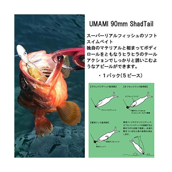 IZUMI(イズミ) ルアー UMAMI ShadTail コットンキャンディー 90