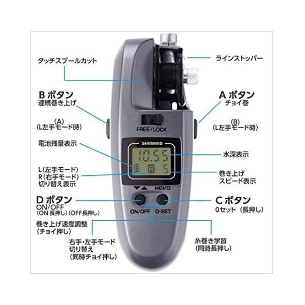 シマノ(SHIMANO) ワカサギ 電動リール 16 ワカサギマチックDDM T CI4+ 金