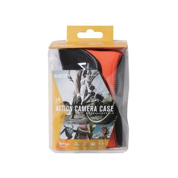 エレコム アクションカメラケース ネオプレン オレンジ DAC-001DR