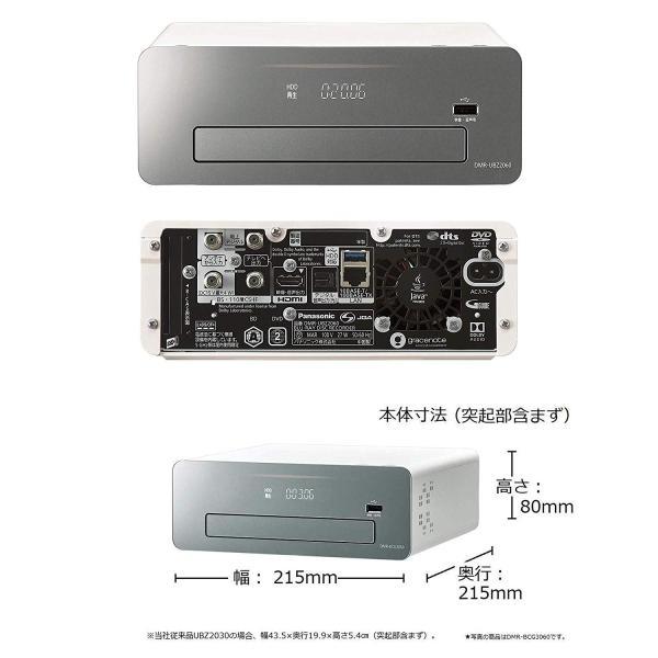 パナソニック 2TB 3チューナー ブルーレイレコーダー Ultra HD/4Kアップコンバート対応 おうちクラウドDIGA DMR-UBZ