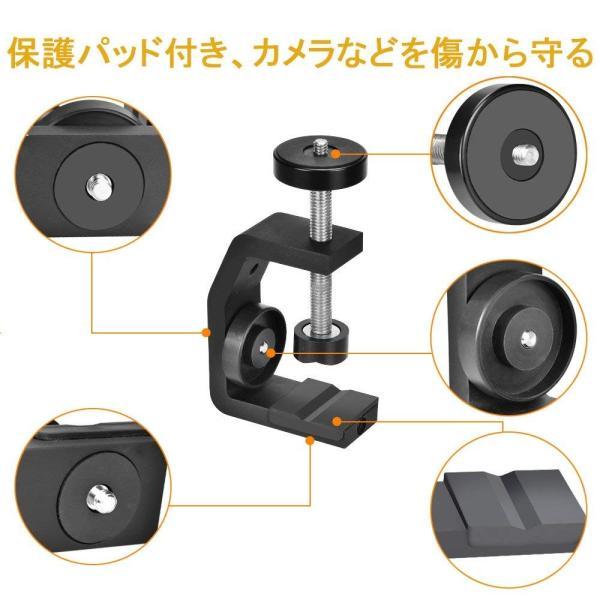 UTEBIT クランプ カメラ 雲台 セット 1/4ネジ付き 耐荷重3kg 強化アルミ製 三脚 ボールヘッド シュー付き 任意幅60mm以下