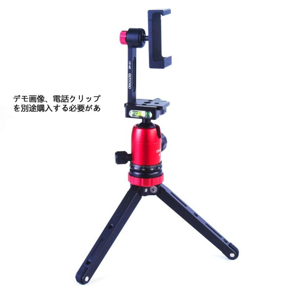 DECADE 卓上三脚 カメラ ミニ三脚 小型 軽量 ミニポータブル三脚 アルミ製 80KG最大荷重 8分の3/4分の1インチ 2重構造