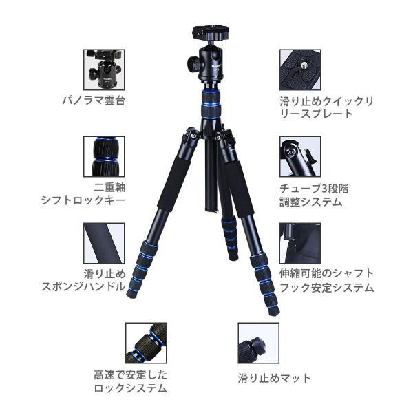 MOMAN 156CM 自由雲台 三脚 カメラ三脚 5段 一脚可変式 雲台搭載 折りたたみ 軽量&安定性 3WAY雲台 Canon Niko