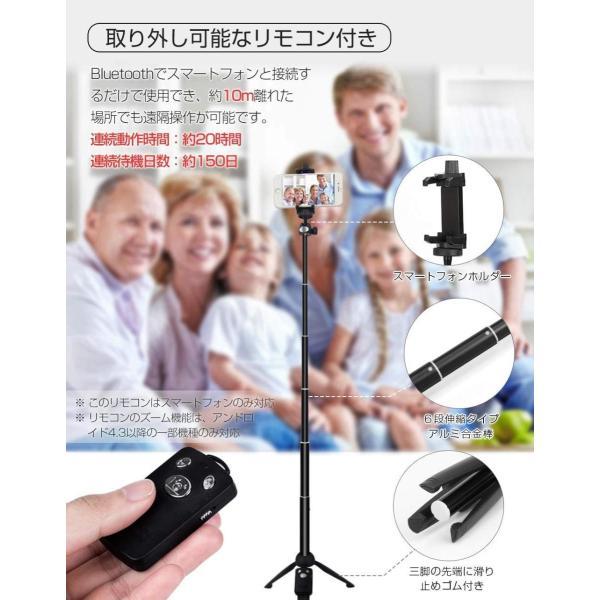 最新版 自撮り棒 セルカ棒 Bluetoothリモコン 三脚一脚兼用 無線 軽量 360度回転 6段調節可能 伸縮自在 持ち運びに便利 iP