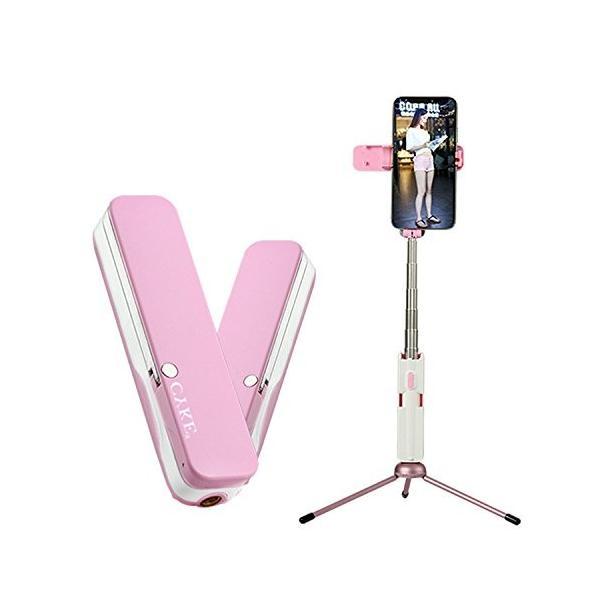 自撮り棒 Bluetoothセルカ棒 無線 折りたたみ可能 軽量 三脚/一脚兼用 iPhone/Android対応 (ピンク) 並行輸入品