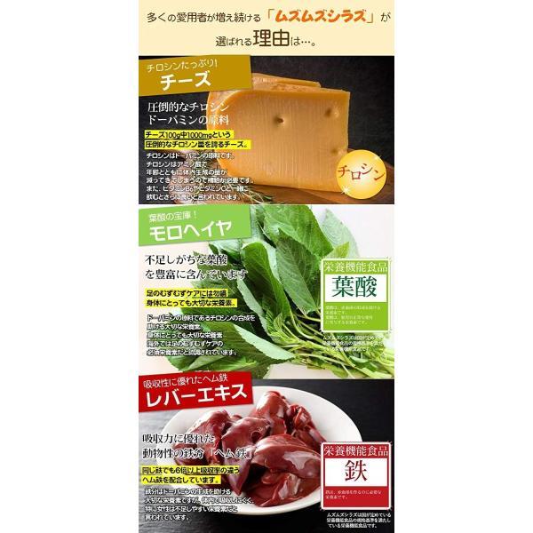 HQL むずむず 脚 専用 サプリメント 150粒 (1日目安5粒) ムズムズシラズ 栄養機能食品 ( 鉄 葉酸 ビタミンC ビタミンB6