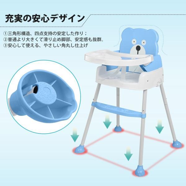 Arshiner 赤ちゃん用 多機能 ハイチェア 4wayベビーチェア 子供 お食事椅子 折りたたみ ローチェア ブースター 6ヶ月から6才