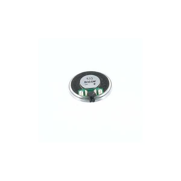 東京コーン スピーカー 28mm 0.5W 8Ω S28G10K-15 sunrise-eternity 03