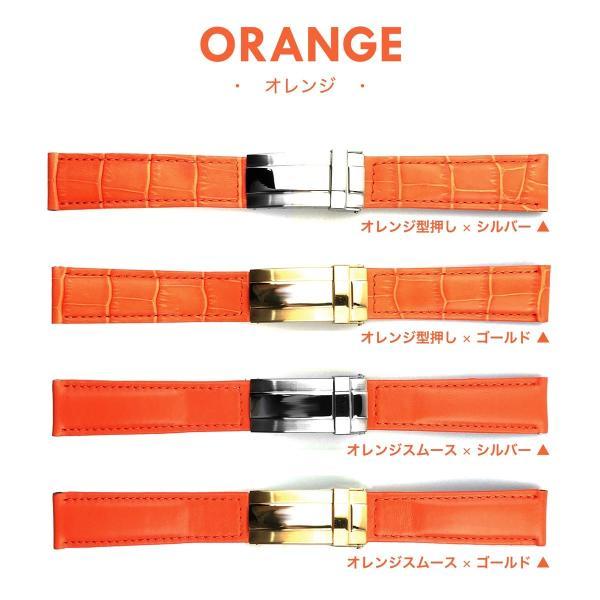 エイト腕時計ベルト 20mm オレンジスムースxシルバー レザー ELB078 並行輸入品