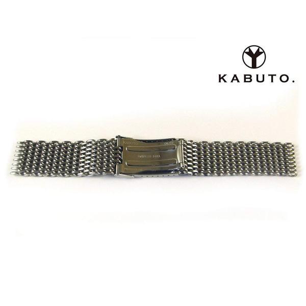 時計 メッシュベルト・ブレス 20mm/ミリ KABUTO. カブト 沖縄 プロトタイプ S ステンレス SS素材 シルバー 金属バンド