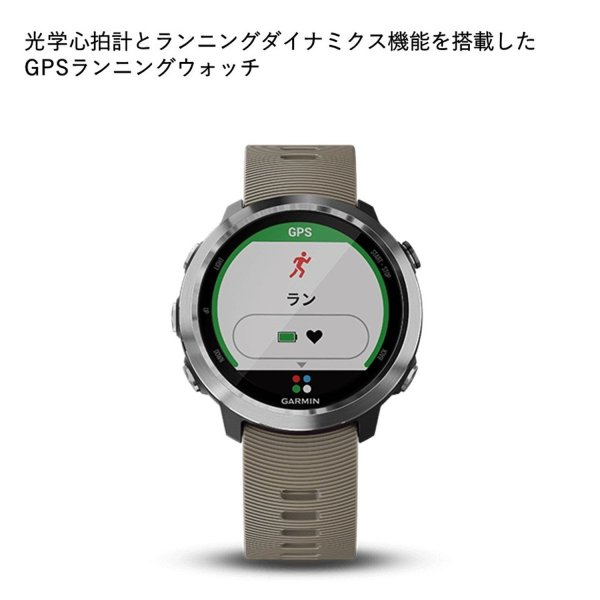 18e2876802 GARMIN(ガーミン) ForeAthlete 645 Sandstone GPSランニングウォッチ 活動量計 日本正規品 ...