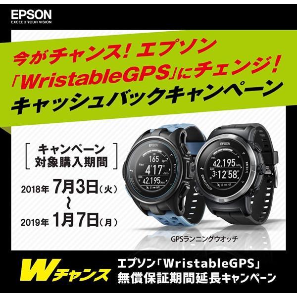 エプソン リスタブルジーピーエスEPSON WristableGPS 腕時計 GPSランニングウォッチ 脈拍計測 J-300T|sunrise-eternity|15