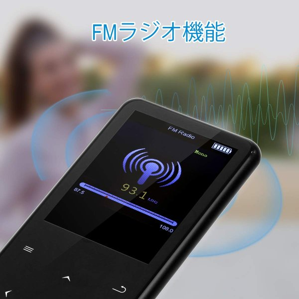 MP3プレーヤー Bluetooth4.2 16GB - 合金製 2.4インチスクリーン 音楽プレーヤー 80時間再生可能 スピーカー内蔵