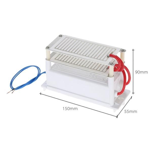 Decdeal AC 110V ポータブル オゾン発生器 10グラムダブル統合 長寿命 セラミックプレートオゾナイザーエア 浄化器アクセサリ