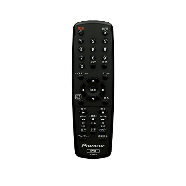 パイオニア Pioneer DV-2030 DVDプレーヤー 音声付き早見再生機能搭載 ブラック DV-2030 国内正規品
