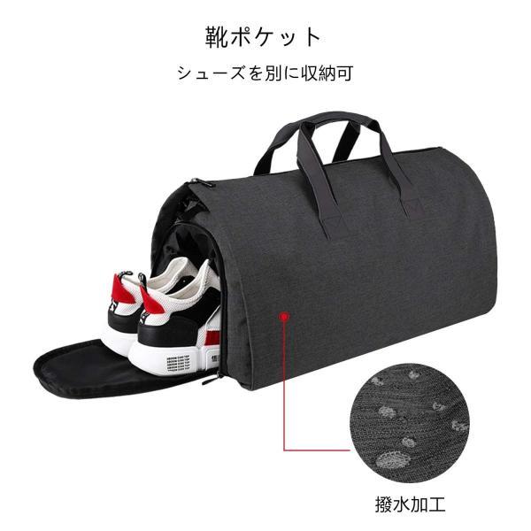 GFUN ガーメントバッグ スーツカバー 靴収納 防水 防塵 型くずれ防止 シワ防止 ポケット付き スーツバッグ ボストンバッグ(シューズを|sunrise-eternity|05