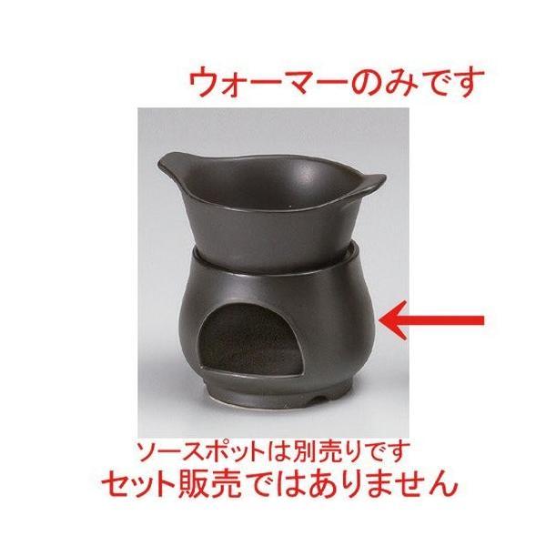 5個セット バーニャカウダフォンデュスタックウォーマー丸型 (大) ブラック 13.1 x 10.2cm 760g 耐熱調理器 カフェ レス