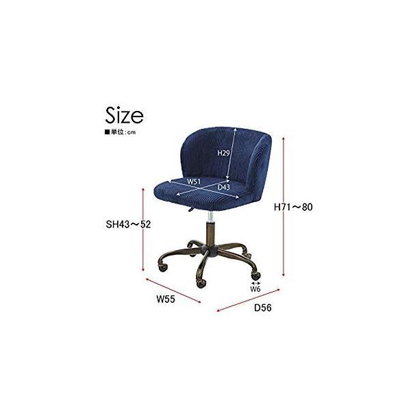 東谷(Azumaya-kk) カウンターチェア ブルー 商品サイズ:W55×D56×H71-80×SH43-52 ロール デスクチェア RO