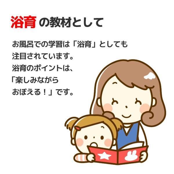 お風呂ポスター「えいごをおぼえよう」 幼児 A3サイズ 両面印刷 アルファベットシート付 sunrise-gogo 06