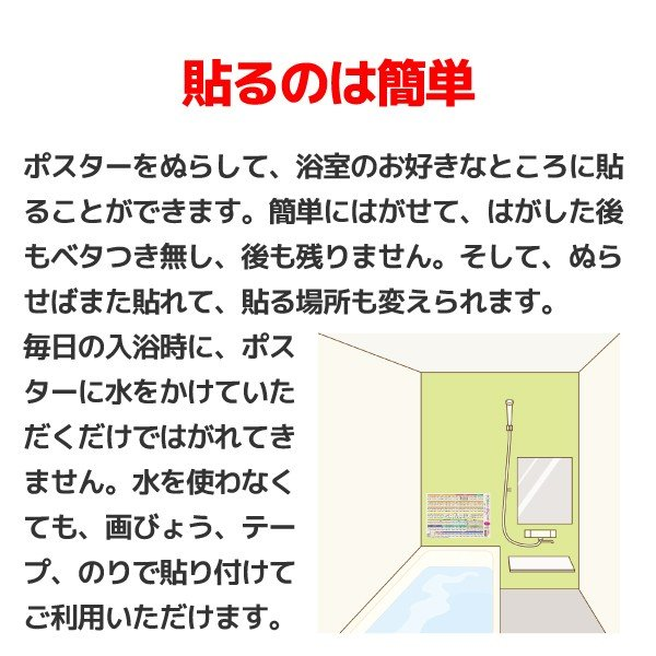 お風呂ポスター「えいごをおぼえよう」 幼児 A3サイズ 両面印刷 アルファベットシート付 sunrise-gogo 07
