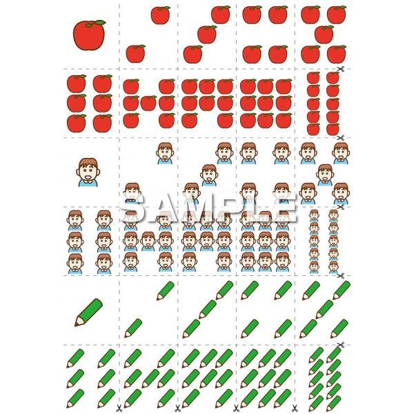 お風呂ポスター「かぞえかたをおぼえよう」 幼児 算数 A3サイズ 片面印刷 1枚+イラストシートセット sunrise-gogo 02