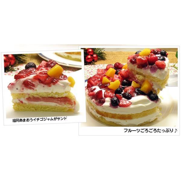 【総決算特価】ケーキ 2019 送料無料 ベリーズデコレーションケーキ 5号サイズ 1ホール|sunrisefarm|06