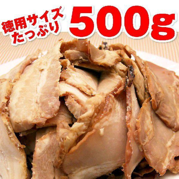 ●入荷待ち●業務用チャーシュー切り落とし500g  規格外 不揃い 豚肉 わけあり 訳あり 端っこ 焼豚|sunrisefarm|05