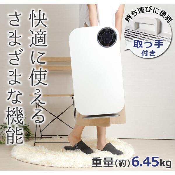 空気清浄機 13畳 花粉 PM2.5対応 HEPAフィルター 静音 一人暮らし コンパクト マイナスイオン 埃 タバコ 一人暮らし Sunruck SR-AC802-WH|sunruck-direct|11