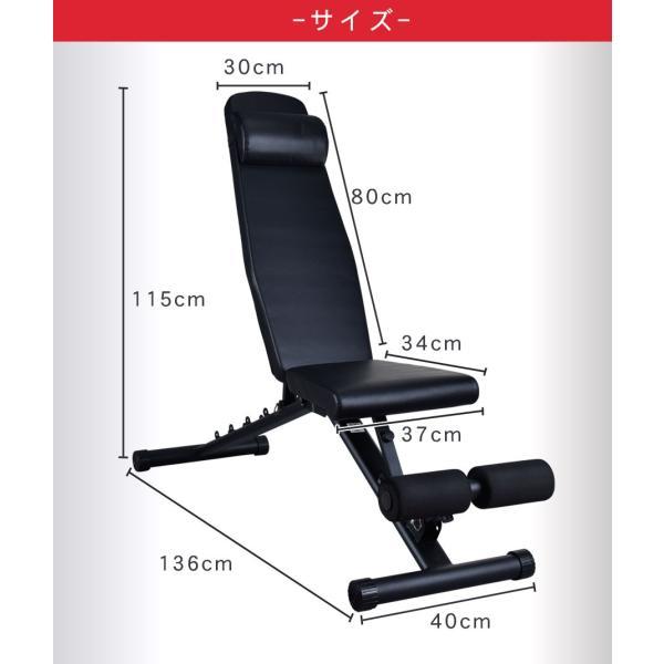 トレーニングベンチ 折りたたみ 3WAY 角度調整 腹筋 背筋 フラットベンチ インクラインベンチ フィットネスベンチ シットアップベンチ 筋トレ SR-AND005D-BK|sunruck-direct|11