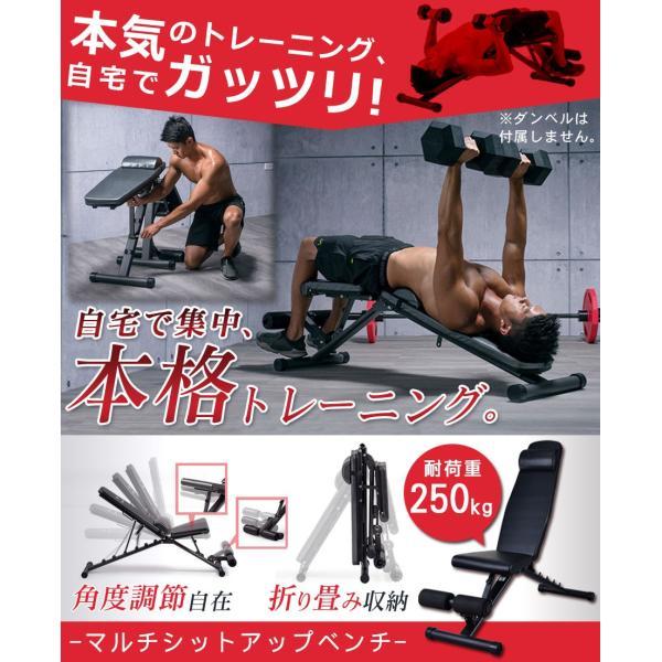 トレーニングベンチ 折りたたみ 3WAY 角度調整 腹筋 背筋 フラットベンチ インクラインベンチ フィットネスベンチ シットアップベンチ 筋トレ SR-AND005D-BK|sunruck-direct|03