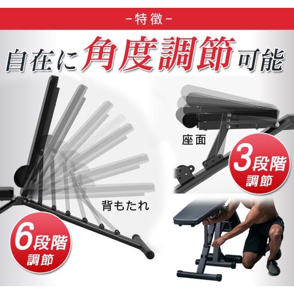 トレーニングベンチ 折りたたみ 3WAY 角度調整 腹筋 背筋 フラットベンチ インクラインベンチ フィットネスベンチ シットアップベンチ 筋トレ SR-AND005D-BK|sunruck-direct|05
